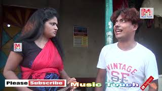 Download Video ভাবি  বেগুন ক্ষেতে  | ধর  ভাদাইমা | Vadaima New Koutuk l Bangla Comedy Video | 2019 MP3 3GP MP4