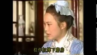 yu-ju Opera 越剧电视戏曲片 《双轿接亲》 湖州越剧团演出
