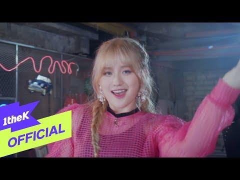 [MV] ORLY (올리) _ Crush on You