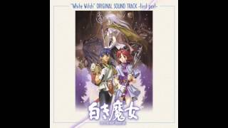 "The Legend of Heroes III ""White Witch"" OST - The White Witch Gueld"