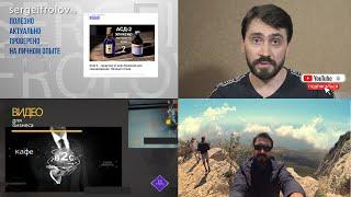 Трейлер канала. FSVideo