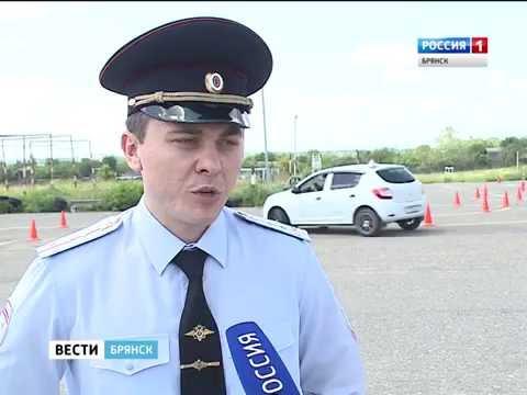 В Брянске экзамен на права сдавали инспекторы ГИБДД
