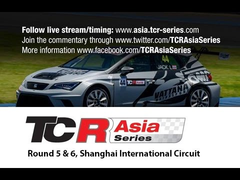 TCR Asia Series, Round 5, Shanghai International Circuit, Shanghai