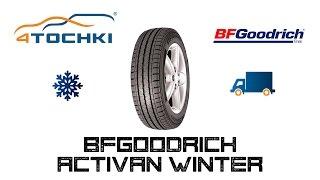 видео BFGoodrich Activan: оптимальные шины для коммерческого транспорта