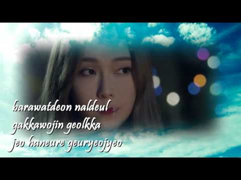 Jessica - FLY (feat. Fabolous) [Karaoke / Instrumental Backing Vocal]