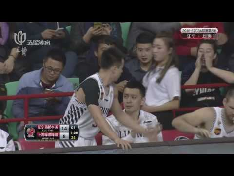 Liaoning VS Shanghai shark BBall