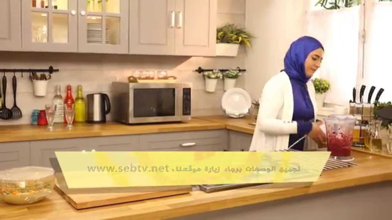 دجاج بالكسكسي والبنجر لايت وعصير البنجر بالتفاح مع سمر حمدى مع صحى (الجزء الثانى)
