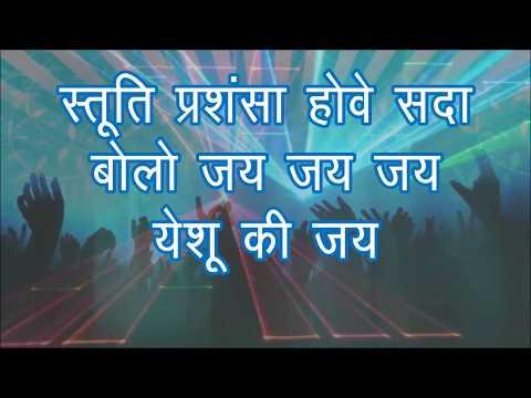 Stuti Prashansa with Lyrics by Dayanidhi Rao