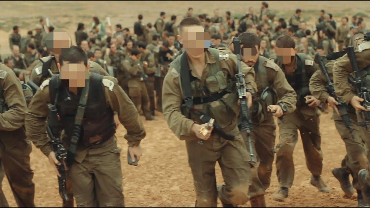 School of Combat Fitness - Israel Defense Forces ...