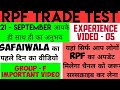 RPF ANCILLARY SAFAIWALA TRADE TEST LIVE VIDEO PART - 05