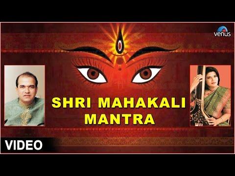 Shri Mahakali Mantra Lyrical Video Song || Singers - Suresh Wadkar & Vidhyshree