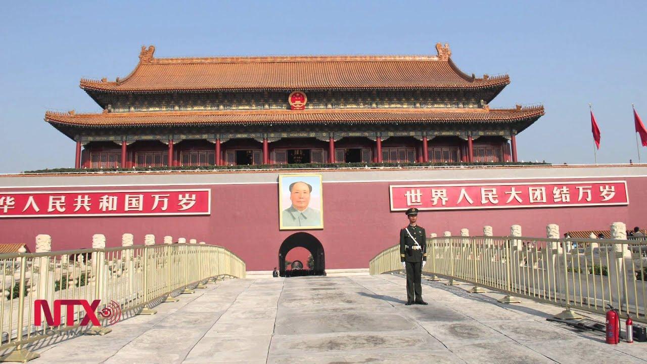 La Ciudad Prohibida de Beijing - YouTube