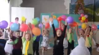 Танец 3 го класса на день учителя