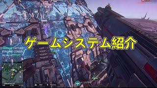 【PS4版 プラネットサイド2 実況】2000人対戦FPSのゲームシステム紹介[初心者講座]【PlanetSide2】#1