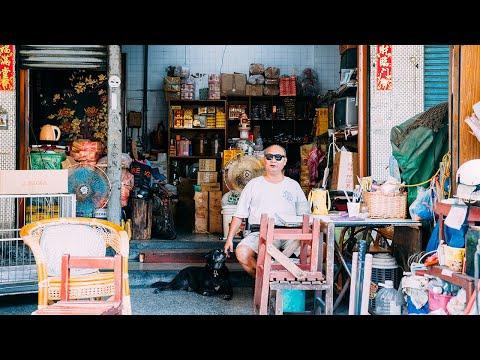 高雄/KAOHSIUNG | 潮風感じるゆるい街