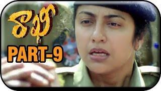 Rakhi Telugu Movie | Part 9/14 | Jr NTR | Ileana D