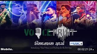 Hinehena As - Voice Print - www.Music.lk