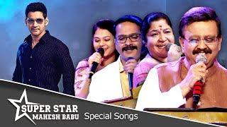 Swarabhishekam 22 PROMO | Super Star Mahesh Babu Special songs this 18th November Sunday on ETV