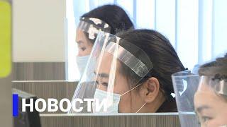 Новостной выпуск в 15:00 от 10.05.21 года. Информационная программа «Якутия 24»