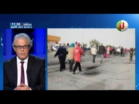 صوت جهات : المظيلة: تنظيم مسيرة سلمية وإعادة تركيز خيام المعتصمين - قناة نسمة