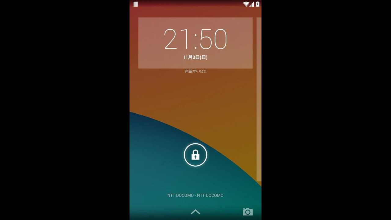 how to add widgets to lock screen