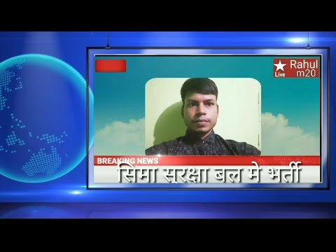 Army Raily Godhra Admit Card | Army Bharti Melo Call Letter | Army Raily Godhra | આર્મી ભરતી મેળો from YouTube · Duration:  2 minutes 55 seconds