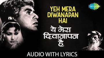 Yeh Mera Diwanapan Hai with lyrics |ये मेरा दीवानापन है| Mukesh | Yahudi | Meena Kumari| Dilip Kumar
