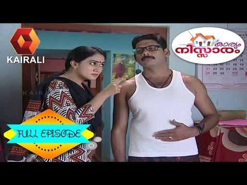 Karyam Nissaram 17 05 2015 Full Episode