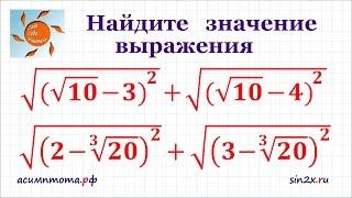 Преобразование алгебраических выражений #1