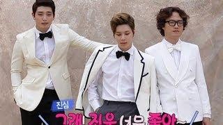 Download Video We Got Married, Village(8) #02, 우결마을(8) 20130713 MP3 3GP MP4