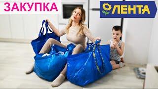 Закупка ПРОДУКТОВ в ЛЕНТЕ Распаковка Silena Shopping Live