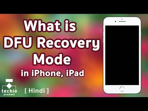 What is DFU Mode in iPhone, iPad? DFU Mode Explained. HINDI