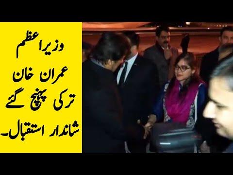 prime-minister-of-pakistan-imran-khan-arrives-in-ankara-turkey.