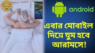 Top Android Apps   Amazing Mobile Apps - February 2019!