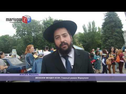 еврейская община германниизнакомства