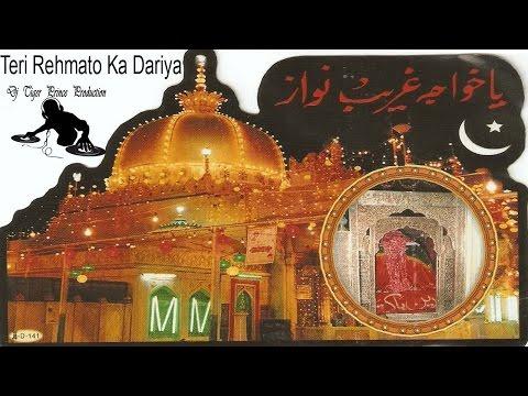 Teri Rehmato Ka Dariya (Dhol Mix) | Dj Tiger Prince | Quwwali - 2017