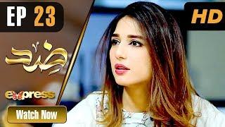 Pakistani Drama | Zid - Episode 23 | Express TV Dramas | Arfaa Faryal, Muneeb Butt