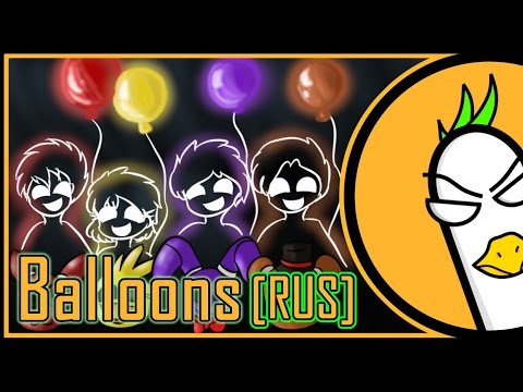 [RUS COVER] Five Nights At Freddy's 3 Song — Balloons (На русском)