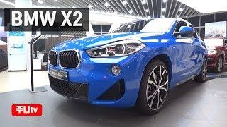 궁금했던 BMW X2 시승에 앞서 스타필드 하남 BMW 도이치모터스에서 구경했습니다 마침 X4 신형도 전시되어있어 같이 살펴볼 수 있었구요... 다른 매장보다 부담 ...