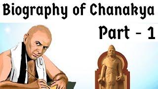 Biography of Chanakya Part 1 - Statesman, philosopher, professor & PM of Mauryan King Chandragupta