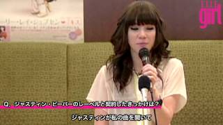 Special interview of Carly Rae Jepsen and Justin Bieber