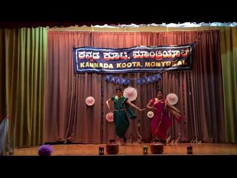 Folk Dance 2018