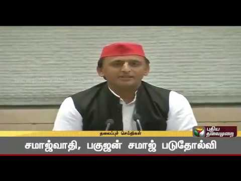 Today Headlines at 8.30 am puthiyathalaimurai Tv