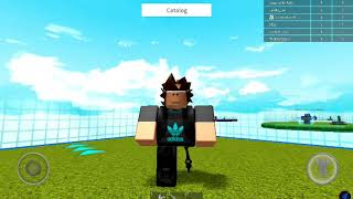 Catalog heaven Overpowered ice dagger ROBLOX!!!