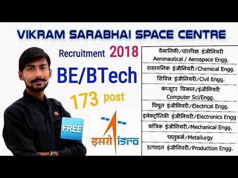 ISRO VSSC recruitment 2018 🚀 APPRENTICE TRAINING | BE/BTech | 173 post | all details