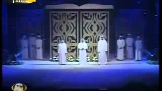 Qasida Burda Sharif   Arabic Naat with Daff   dafli   duff