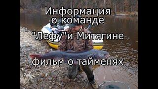 ТВ передачи о фильмах и увлечениях Сергея Митягина