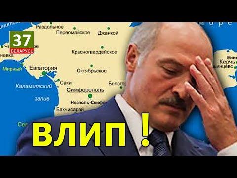 Русские проговорились, что ждет Лукашенко! Главные новости Беларуси ПАРОДИЯ#10 - Смотри ютуб