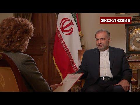 Посол Ирана в России рассказал о последствиях конфликта в Нагорном Карабахе