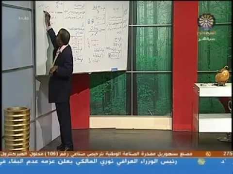 فيزياءالمجال التثاقلي-شهادة سودانية